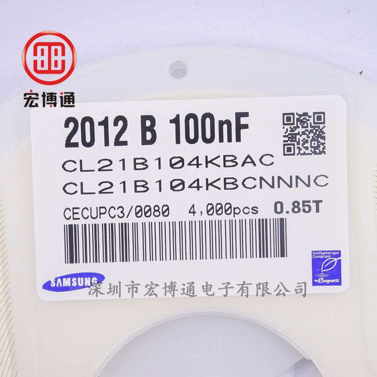 0805 X7R 100NF 50V +-10%
