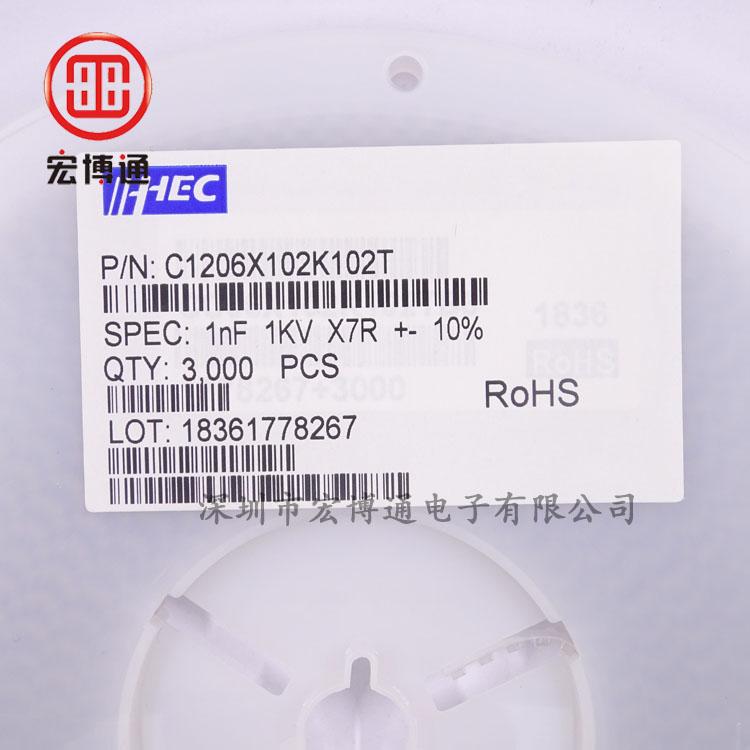 1206 X7R 1NF 1000V +-10%