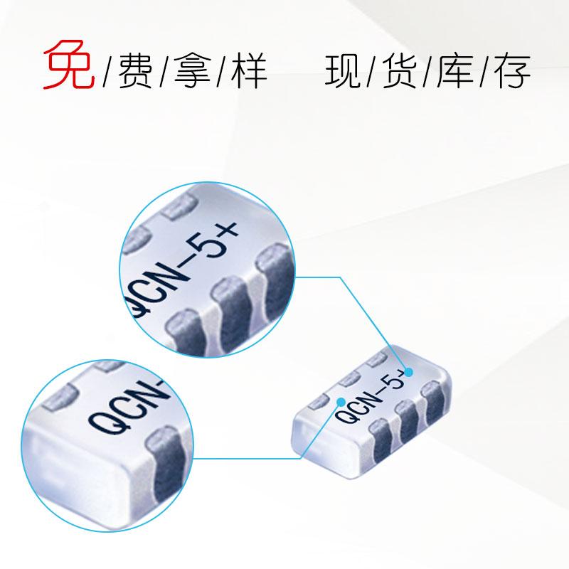 QCN-5+
