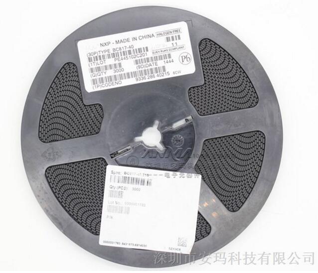 贴片三极管封装SOT-23 NXP原装BC817-40