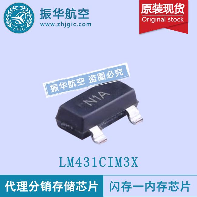LM431CIM3X
