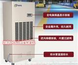 广州工业除湿机厂家介绍
