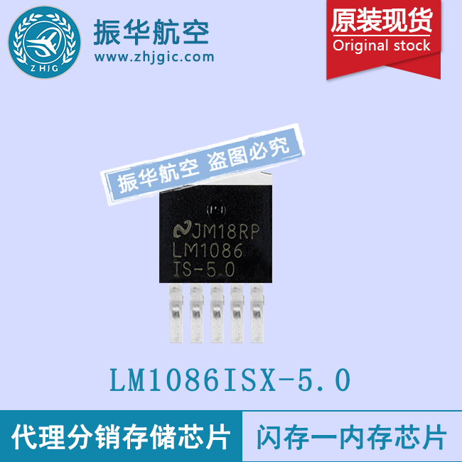 LM1086ISX-5.0