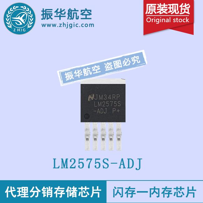 LM2575S-ADJ