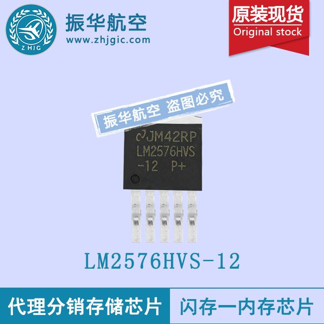 LM2576HVS-12