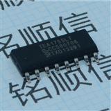 贴片IC TEA1755T TEA1755LT 液晶电源开关芯片 SOP-16封装