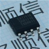 TEA1791AT SOP8脚 全新液晶电源管理芯片 贴片IC--深圳现货