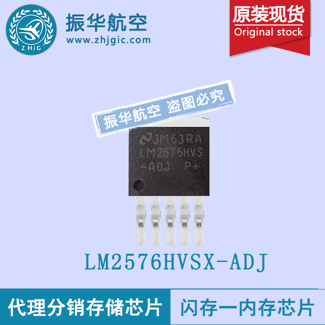 LM2576HVSX-ADJ