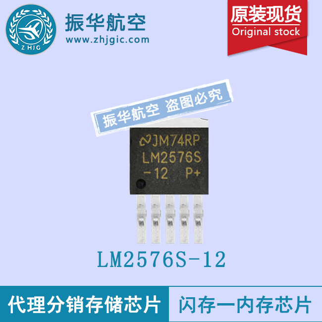 LM2576S-12