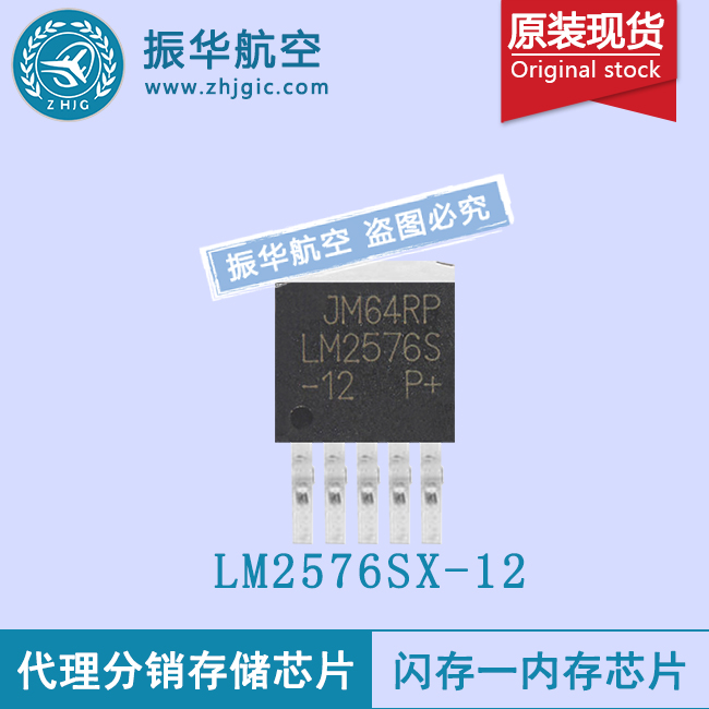 LM2576SX-12