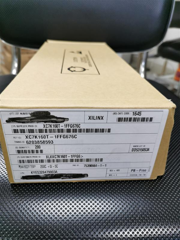 XC7K160T-1FFG676C