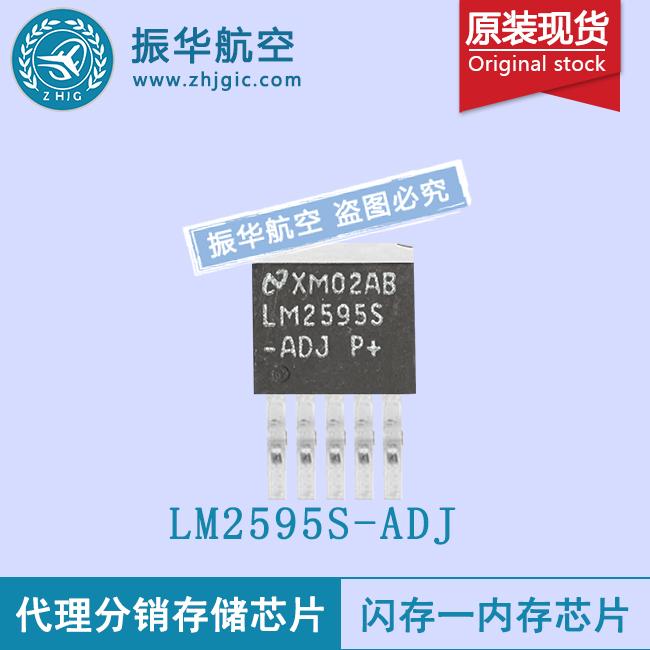 LM2595S-ADJ