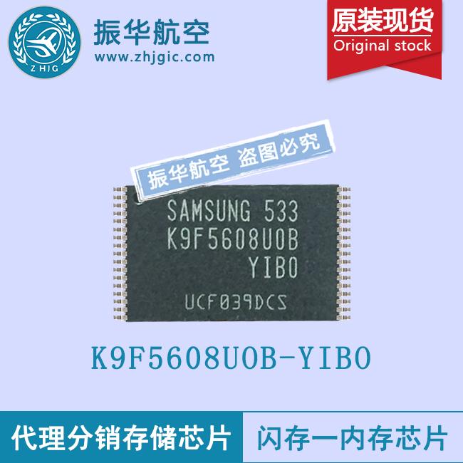 K9F5608UOB-YIBO