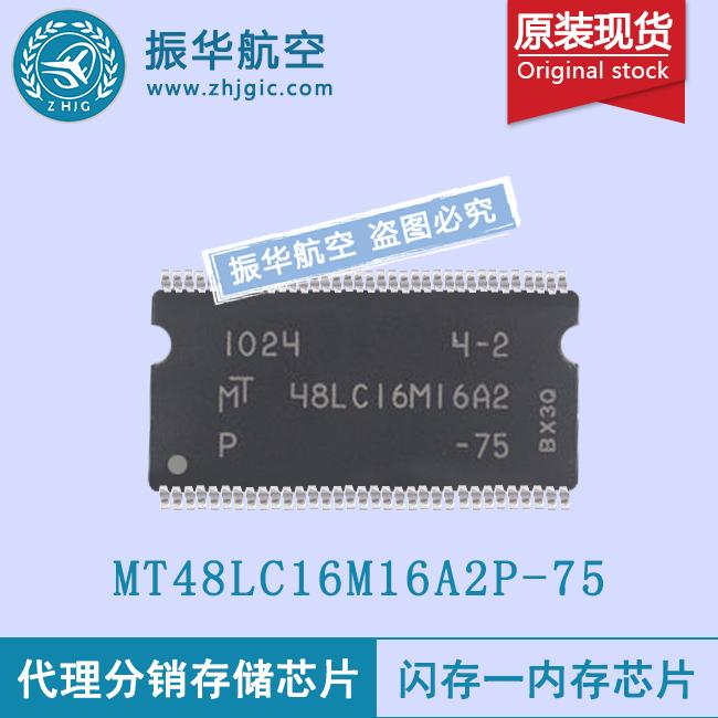 MT48LC16M16A2P-75