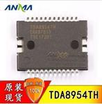 功放芯片TDA8954TH NXP原装正品