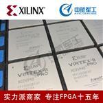 XC2V500-4FGG256C逻辑ic,原装正品热卖中