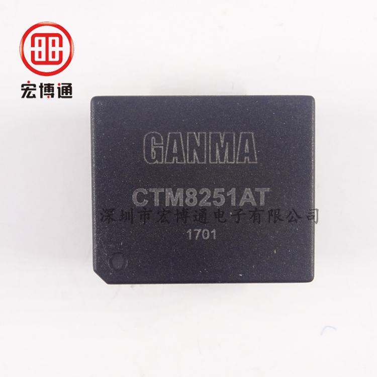 CTM8251AT