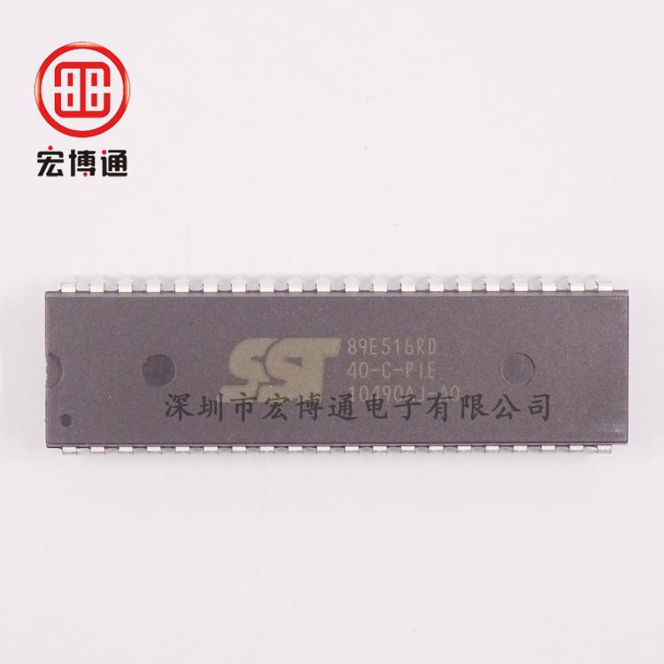 SST89E516RD-40-C-PIE