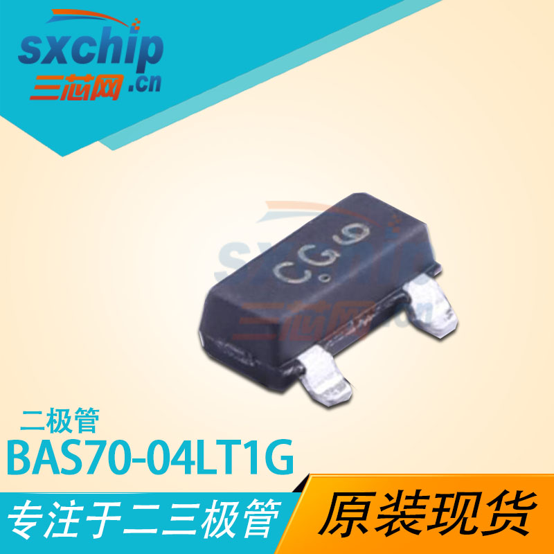 BAS70-04LT1G
