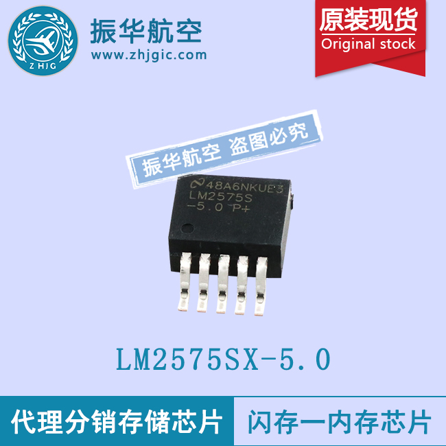 LM2575SX-5.0