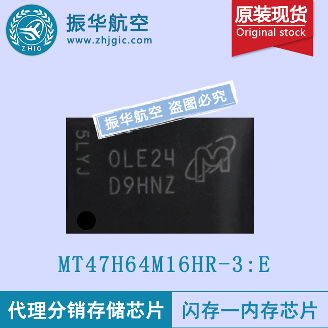 MT47H64M16HR-3:E