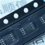 LME49726MY音频放大器MSOP-8【出售原装】芯片ZA3深圳现货