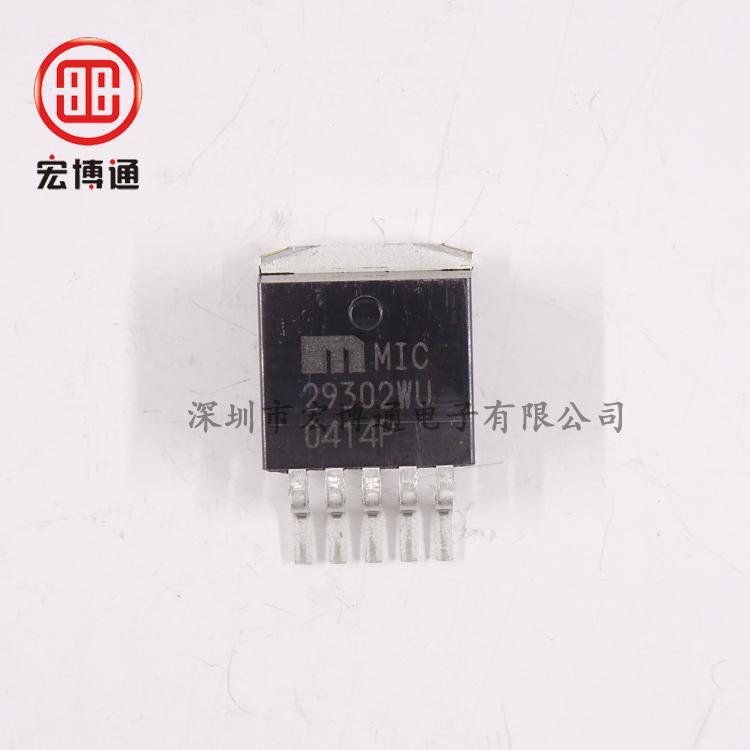 MIC29302WU-TR