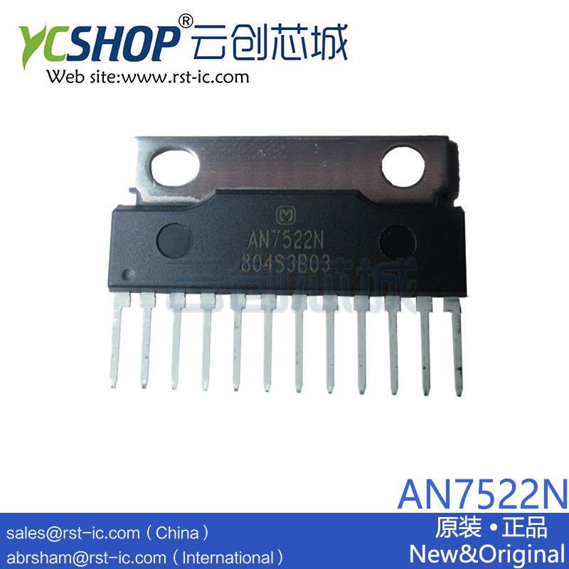 AN7522N