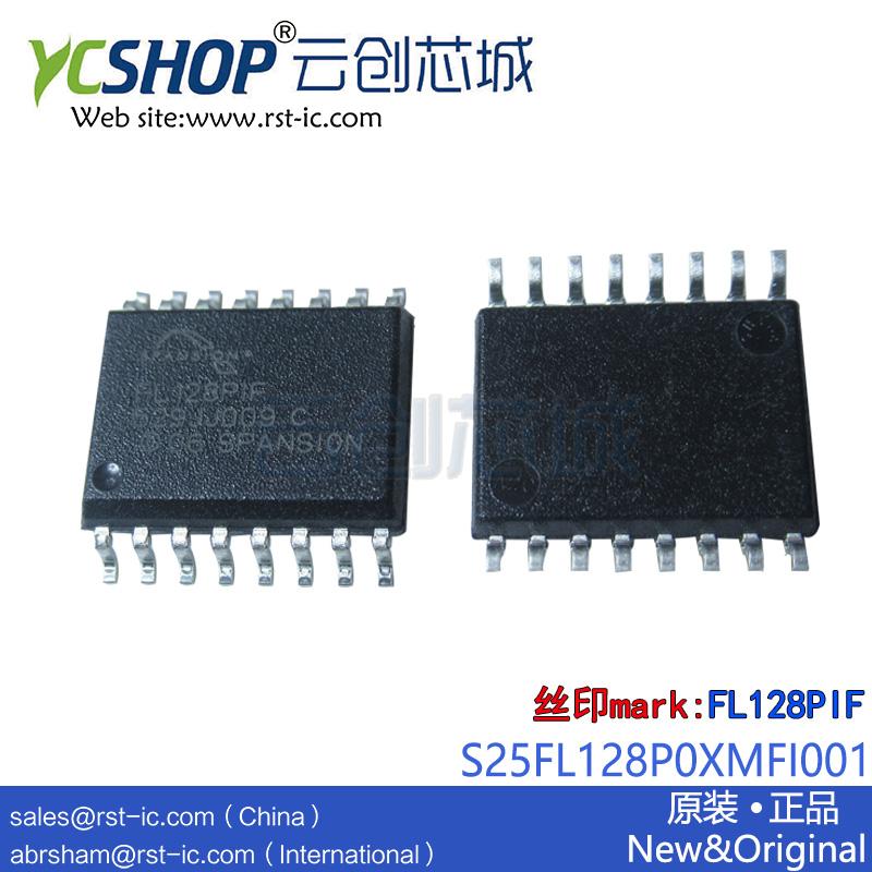 S25FL128P0XMFI001