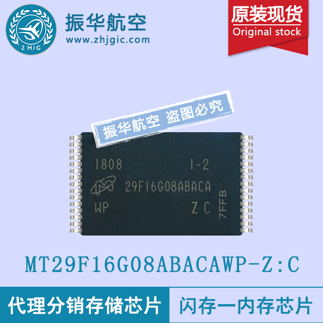 MT29F16G08ABACAWP-Z:C