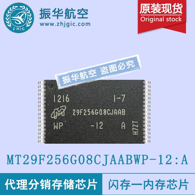 MT29F256G08CJAABWP-12:A