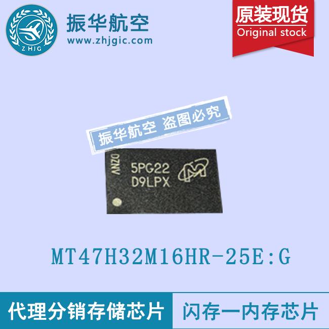 MT47H32M16HR-25E:G
