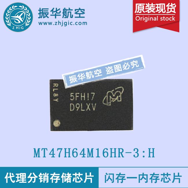 MT47H64M16HR-3H