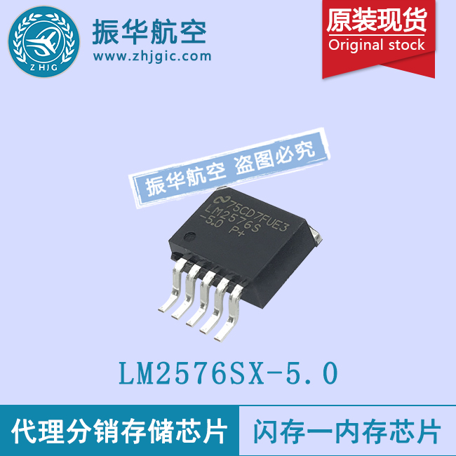 LM2576SX-5.0