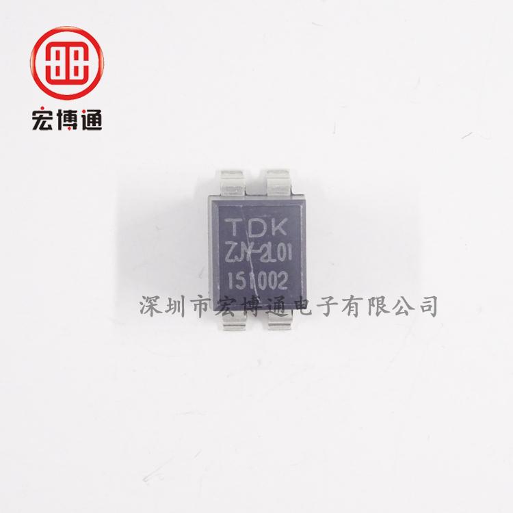 ZJYS51R5-2PT-01