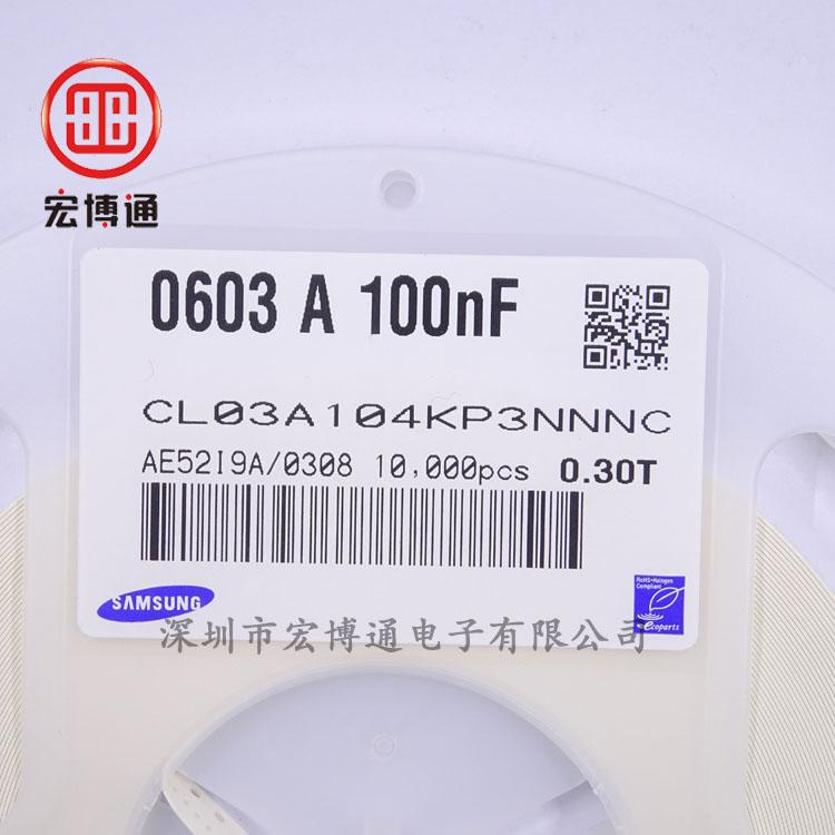 0201 X5R 100NF 10V 10%