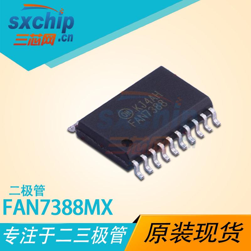 FAN7388MX