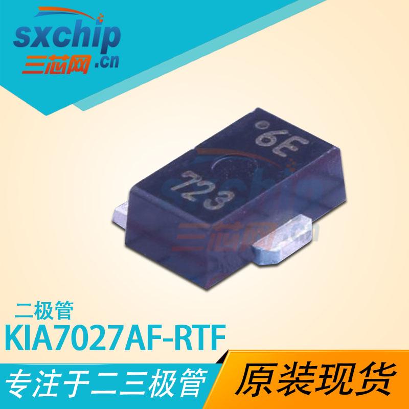 KIA7027AF-RTF