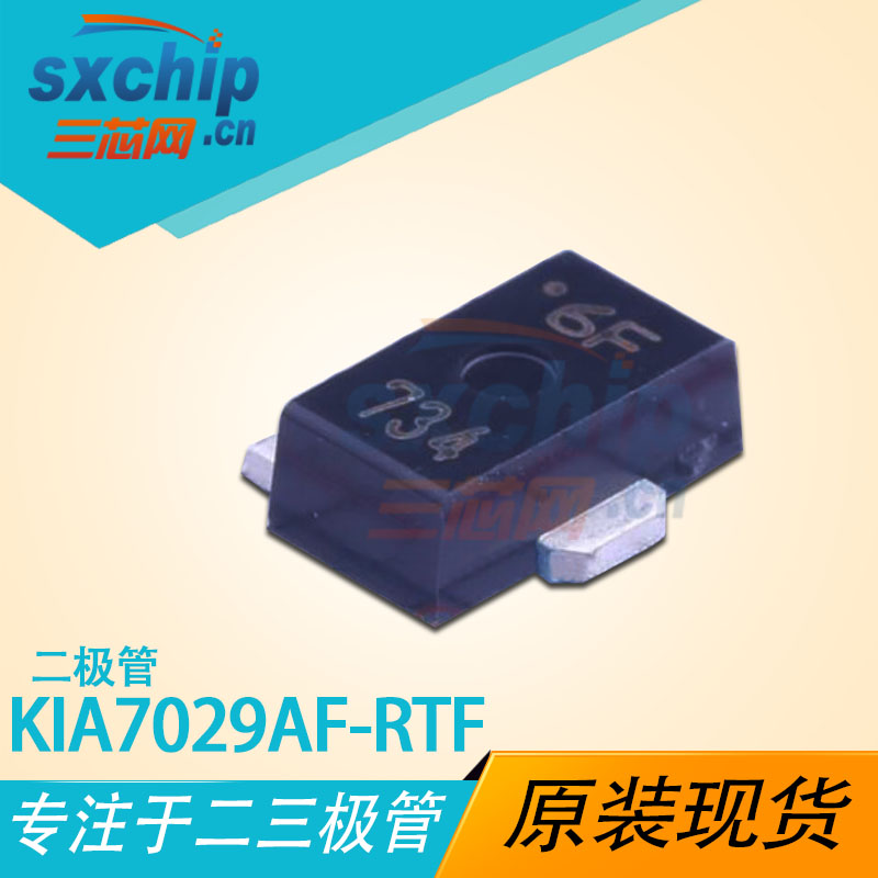 KIA7029AF-RTF