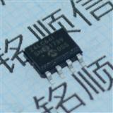24LC64-I/SN可编程只读存储器芯片SOP8【出售原装】24LC64T-I/SN