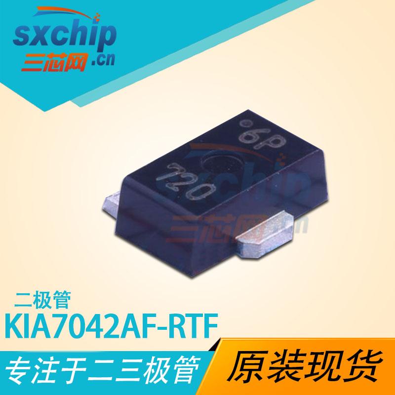 KIA7042AF-RTF