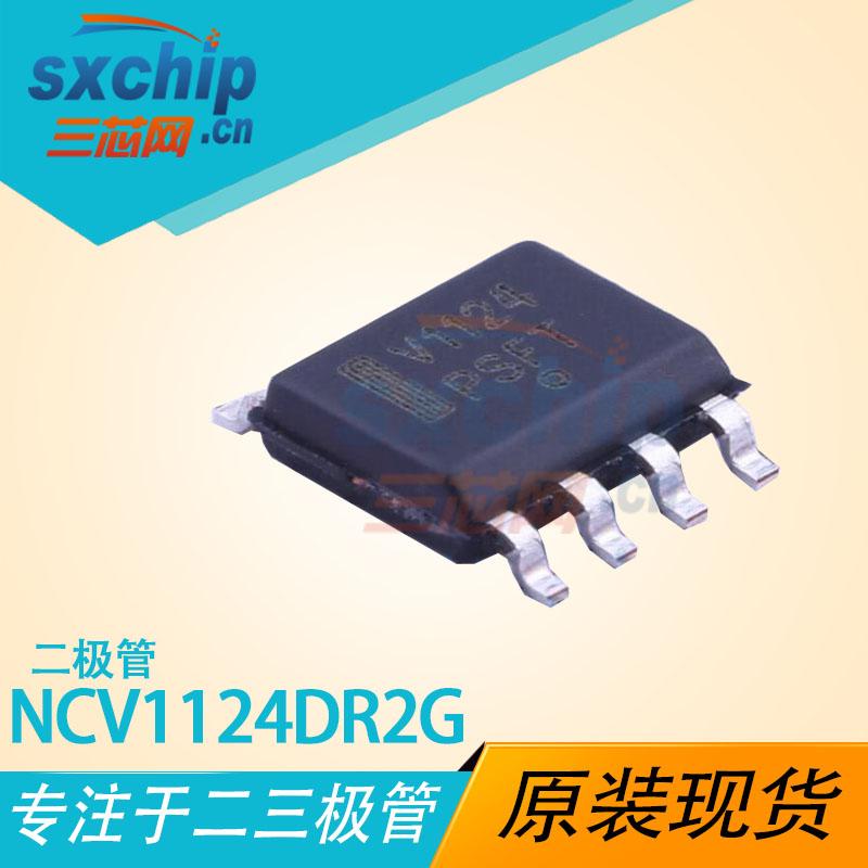 NCV1124DR2G