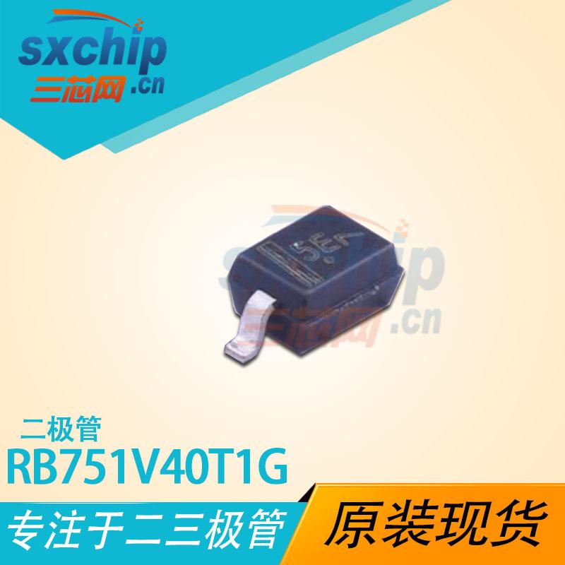 RB751V40T1G