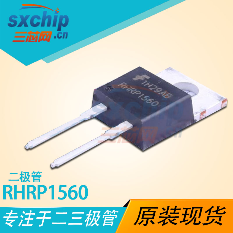 RHRP1560