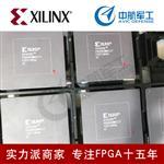 XILINX赛灵思XC2V500-5FGG456C,保证原装正品