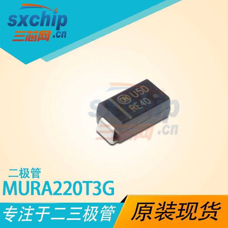 MURA220T3G
