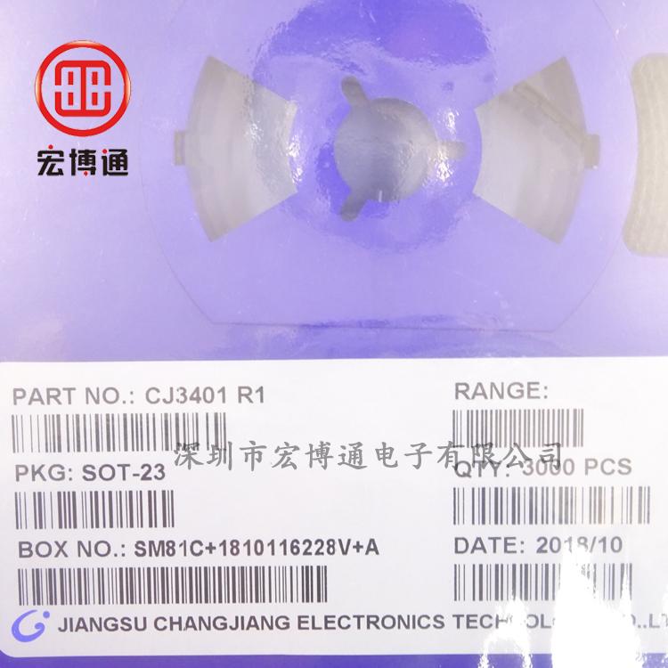 CJ3401 R1