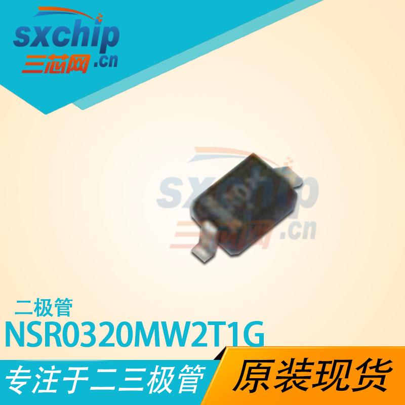 NSR0320MW2T1G