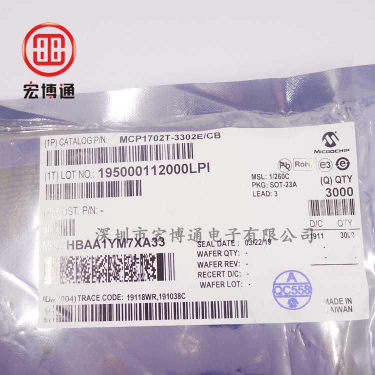 MCP1702T-3302E