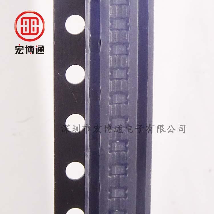 ESD5301N-2/TR